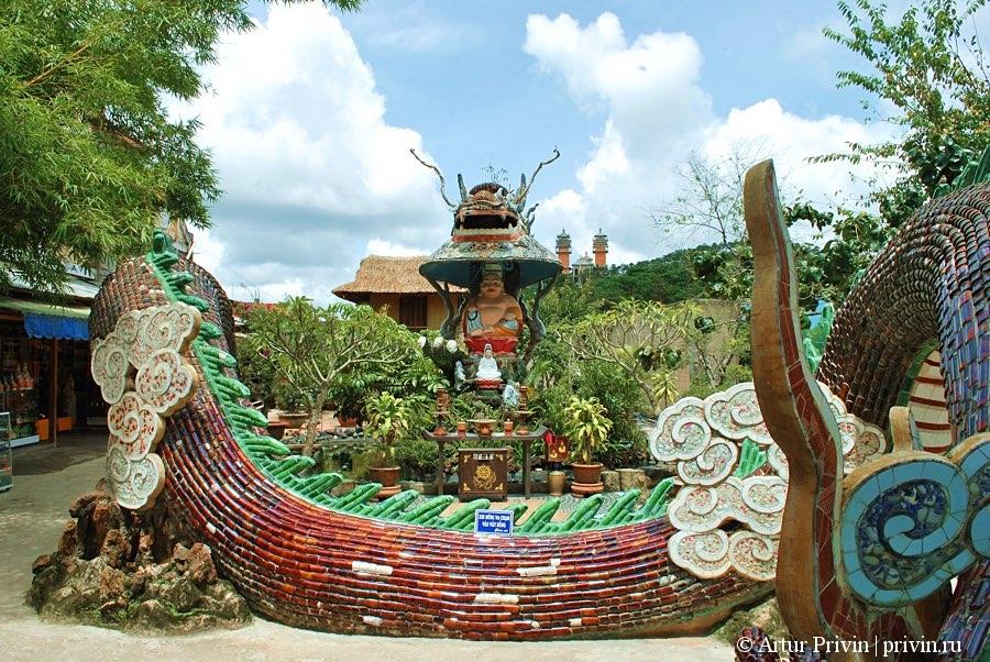 Дракон Пагода Линь Фуок