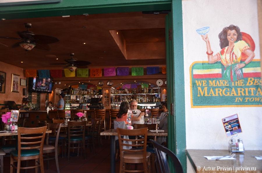 Где-пить-маргариту-в-Сан-Диего