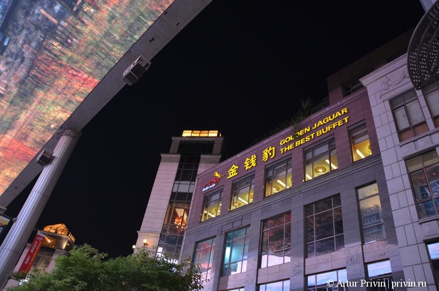 Где-поесть-в-Пекине