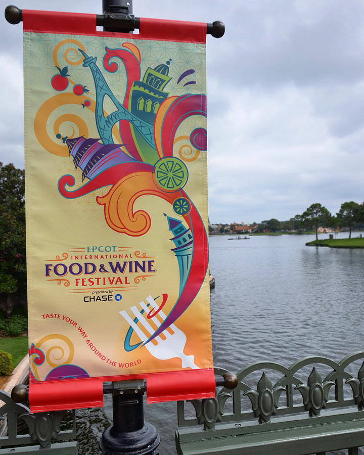 Disney World: Epcot Center. Food&Wine Festival.