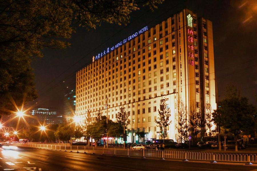 Inner-Mongolia-Hotel