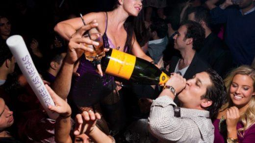 Как пройти в клуб Лас Вегас