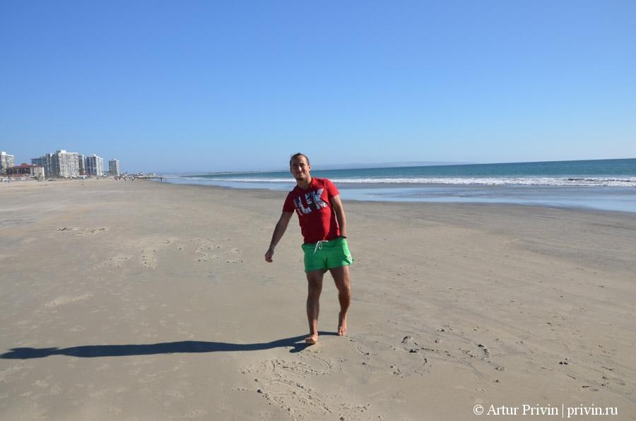 Вид-с-пляжа-Коронадо