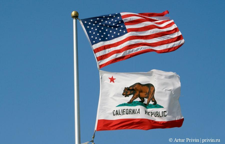 флаг-Калифорнии