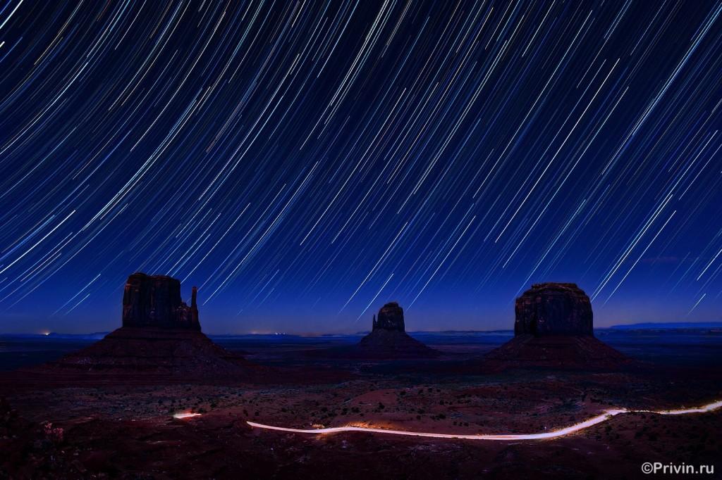 Звездные треки. Долина Монументов