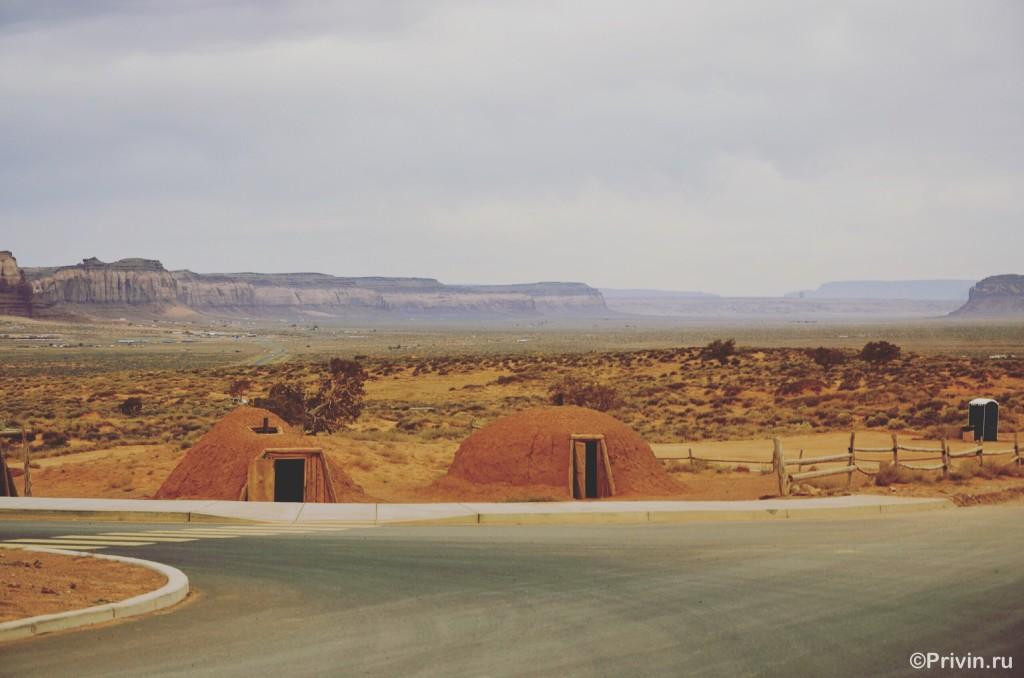 Хоган: национальное жилье индейцев навахо