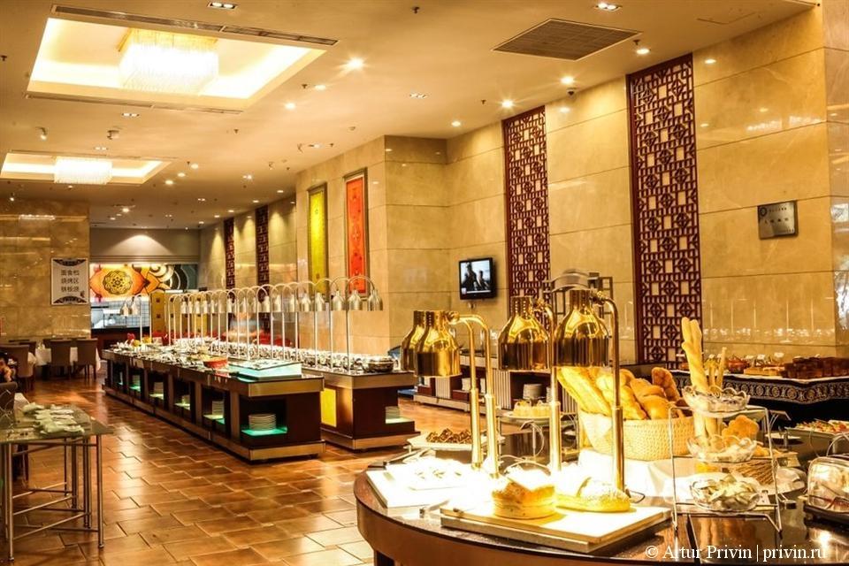 завтрак в inner-mongolia-grand-hotel